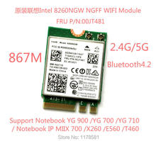 Lenovo E46 Notebook Broadcom Bluetooth Driver Download