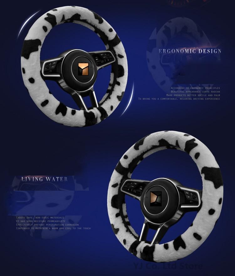 Car Styling Күзгі Қысқы Сүт Сиыр Басып - Автокөліктің ішкі керек-жарақтары - фото 5