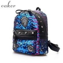 Caker бренд 2017 Для женщин Топ PU рюкзак леди блестками заклепки цвет: черный, синий элегантный дизайн женский путешествия Сумки на плечо мини школьная сумка