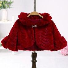 Роскошный теплый плотный плюшевый свадебный плащ винно-красного цвета с длинными рукавами, меховая накидка для причастия, куртка-болеро с цветочным узором для девочек