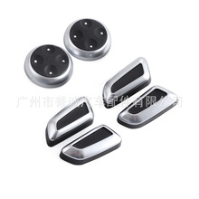 Cross border special for Audi A4L A5 A6L Q3 Q5 chrome plating seat accessories button switch cover 6 piece