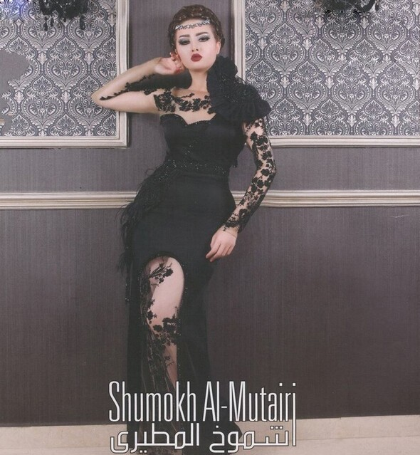 Hot Sale Saudi Arabic Women Sheath O Neck Appliqued Sheer Long Sleeves Black Evening 2015 Prom Gown Mother Of The Bride Dresses