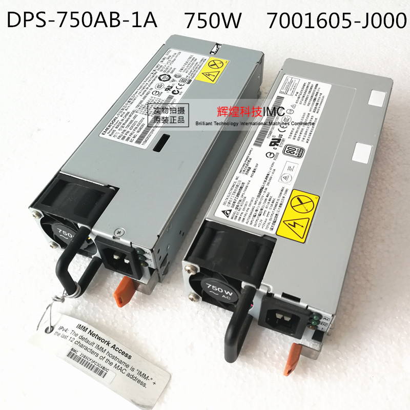 цена на ADDA free shipping 94Y8070 94Y8071 7001605-J000 7001605-J002 750W server power supply for X3650 M4 tested working