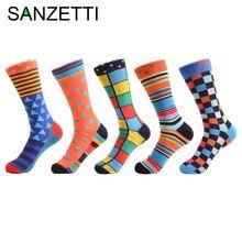 SANZETTI 5 pair/lot New Colorful Men's Combed Cotton Trendy Wedding Socks Funny