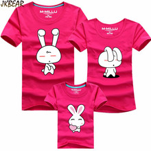 Mother's Day Gift Lovely Family Matching Easter T Shirts Funny Bunny Print Casual Cotton Tee Short Sleeve O Neck Plus Size S-4XL