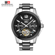 2015New Carnival tourbillon automatic mechanical military male watch waterproof ceramic relogio men luxury brand watches vintage