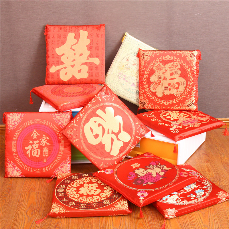 4pc/lot Washable Seat Cushion Chinese Style Wedding Joyous 43*43cm Chairs Cushion Home Decor Sofa Blend Red Wedding Seat Cushion