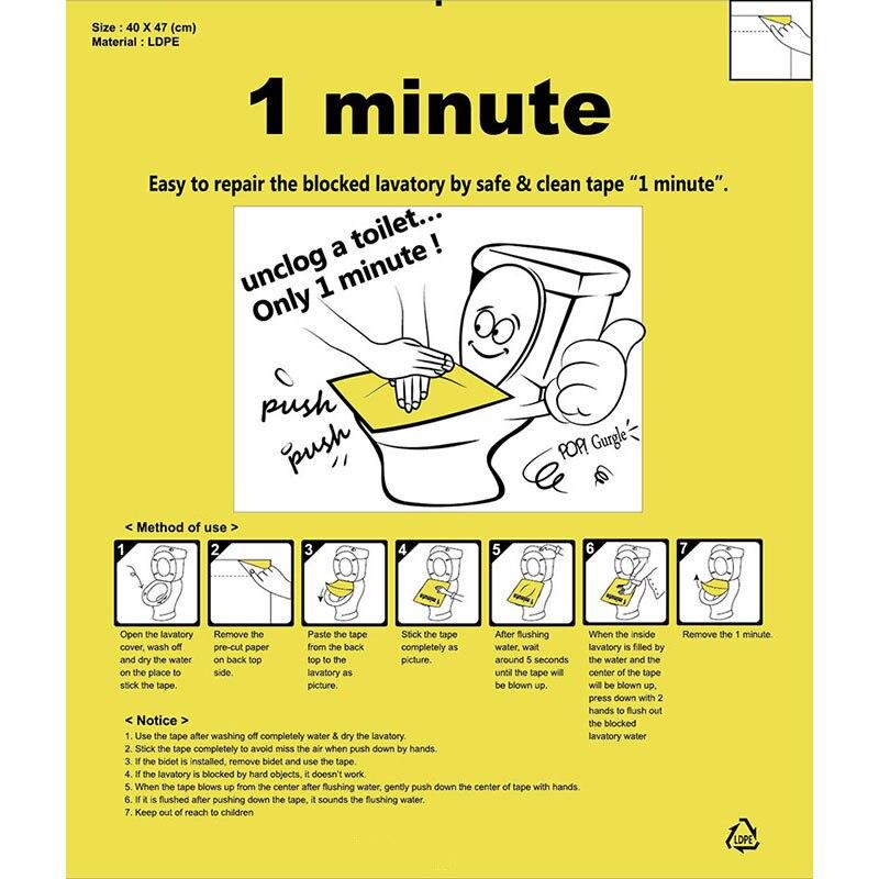 3PCS / Set WC Dredge Unclog Tualete tikai 1 minūšu laikā viegli - Mājas dekors