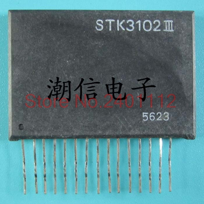 Price LM317LM