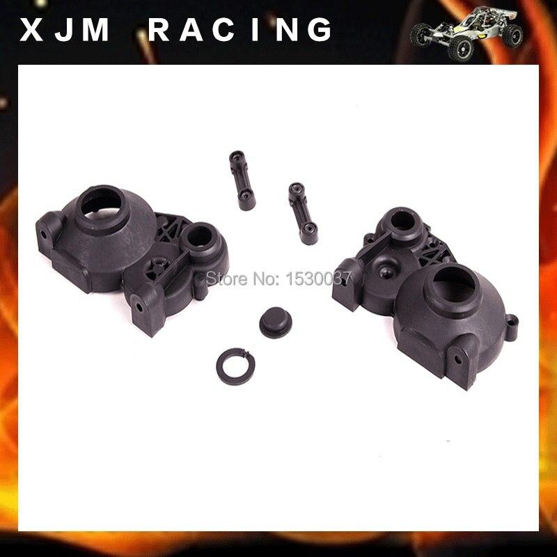 1/5 rc car BAJA 5B 5T 5SC Skyline Spare Rear Gear Case Box Set , Free shipping