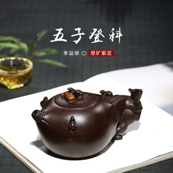 tiger five sub-ka recommended manufacturers of JiYiShun all hand pot wholesale and drop shipping authentic tea sets