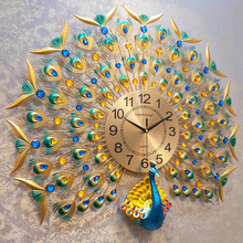 Creative Peacock Wall Clock Living Room Silent Watch Home Decor Bedroom 3D Digital Clocks Modern Design