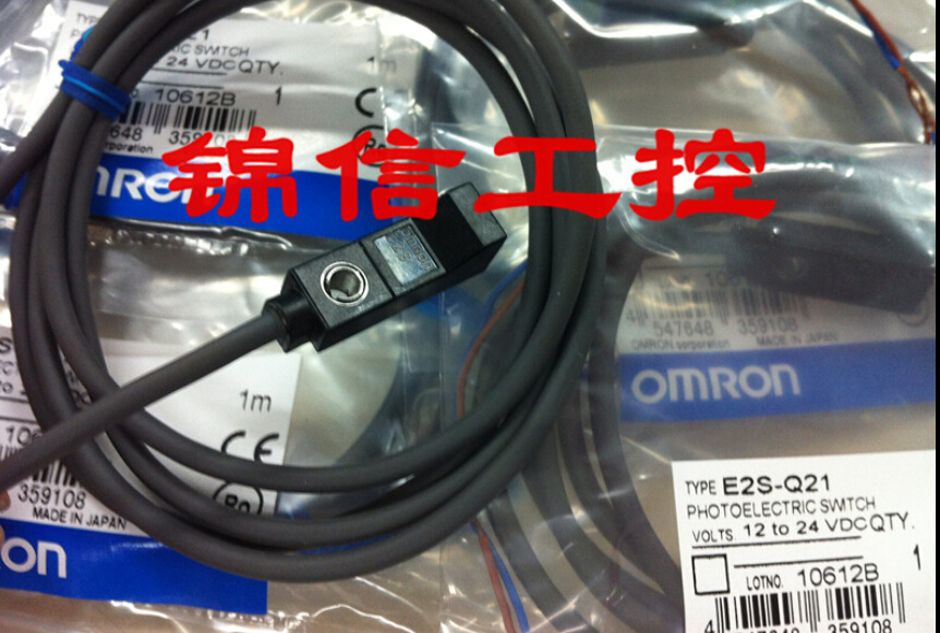 E2S-Q21 OMRON proximity switch turck proximity switch bi2 g12sk an6x