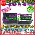 (10PCS) new original JV24S-KT 5A relays