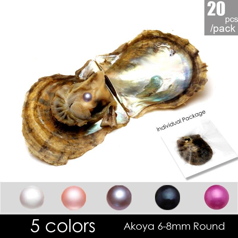 Gros huître emballé sous vide 20 pièces bas prix eau de mer 6-8mm Akoya perle ronde, blanc rose violet, rose et noir couleur