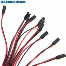 5PCS 70cm 2Pin Cable set Female-Female Jumper Wire 3D Printer Reprap