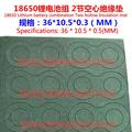 18650 lithium battery high temperature resistant insulation special highland barley paper insulation surface mat. Single union
