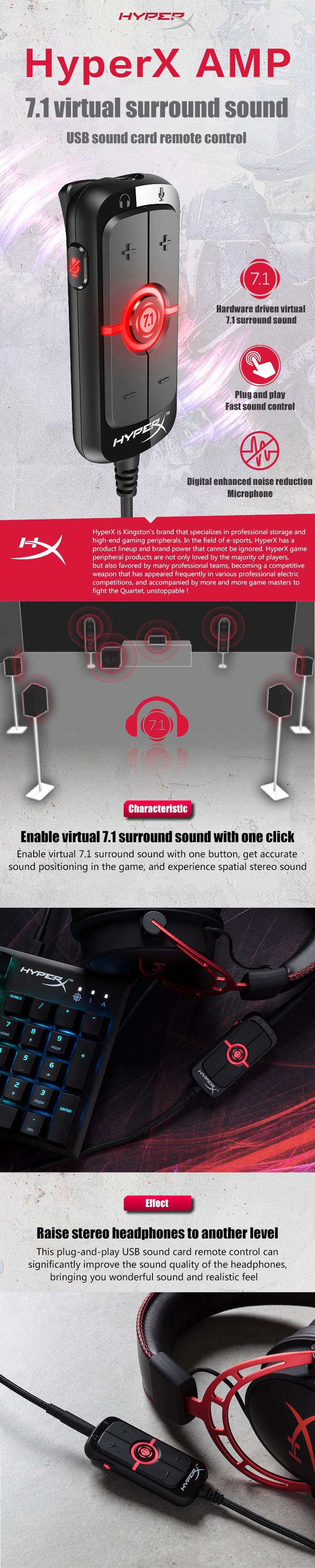 Kingston AMP HyperX Virtual 7.1 virtual surround sound game sound card remote control built-in DPS sound card 3