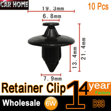 10pcs Nylon Fastener Rivet Push-Type Retainer Clip For Honda Altima / Axxess / Frontier / Maxima / Murano 63848-01G00(China)
