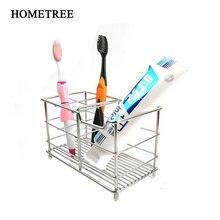 Домашний держатель для зубной пасты и щетки ванной комнаты подставка