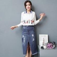 7a04f741e8 Nueva impresión blanca camisa de vaquero ropa viajes nalga faldas bromista  de la manera de Corea