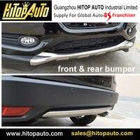 Front Rear Stainless Steel Bumper Skid Plate For HR V HRV Vezel ISO9001 Quality Supplier Newest