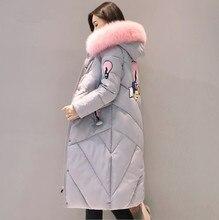 2017 высокое качество меховой воротник женщин длинное зимнее пальто женские теплые стеганая куртка женская верхняя одежда куртка casaco feminino Inverno