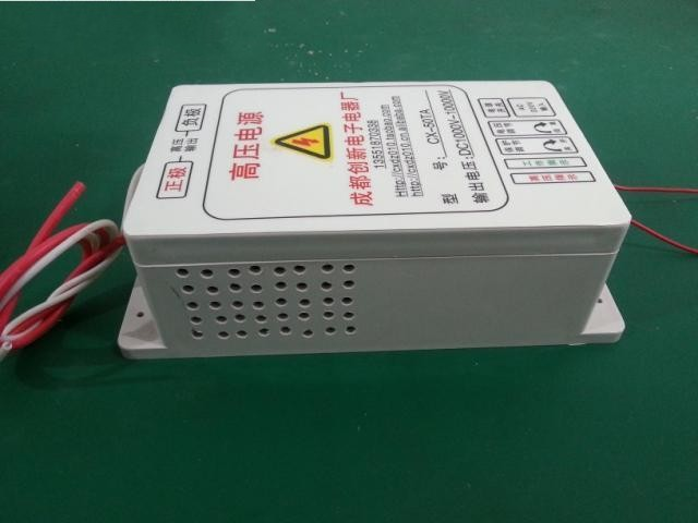 NEW 1PC CX 50 high voltage power supply with 10KV 50W output electrostatic air cleaner dc