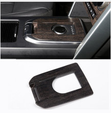 Newest Oak Wood Style Gear Shift Panel Decoration Decals For Land Rover Discovery Sport 2015-2017 Car Accessories