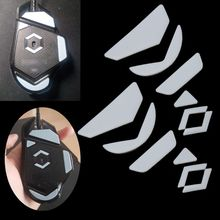 2 Sets/pack Tiger Gaming Mouse Feet Mouse Skate For Logitech G502 Mouse White  Mouse Glides Curve Edge