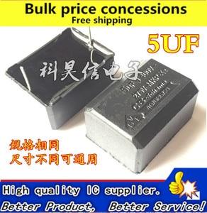 Free shipping 10pcs/lot MKP X2 Free electromagnetic oven capacitor 505 AC 275V (DC 400V) 5UF 5uF(China)