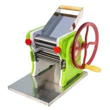 Мульт-функциональное руководство лапши машина паста клецки кожи производитель машина совершенно RH