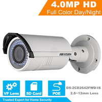 English IP Camera DS 2CD2642FWD IS 4MP HD 1080p Real Time Video IR Bullet Network Camera