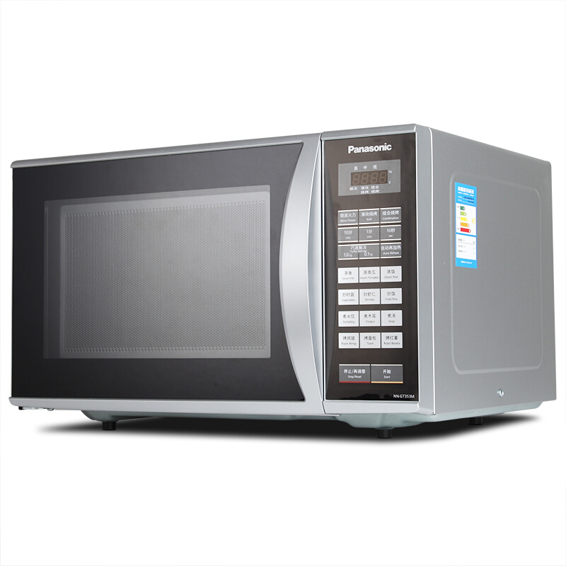 NN GT353M Rotary Microwave Oven 23 Liters Stainless Steel Flat Plate Hand Pull Type Bulit in