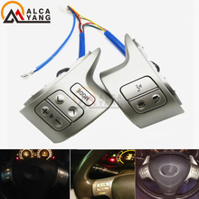 Fast Delivery! New Steering Wheel Control Button switch For Toyota corolla 2007-2016 84250-02200 8425002200