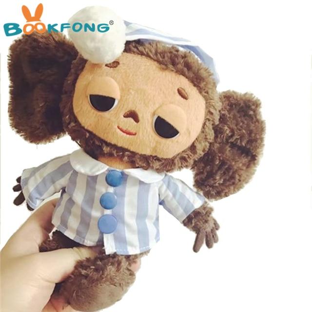 20cm 1pc Russian Yebypawka Plush Toy Cute Monkey Stuffed Animal
