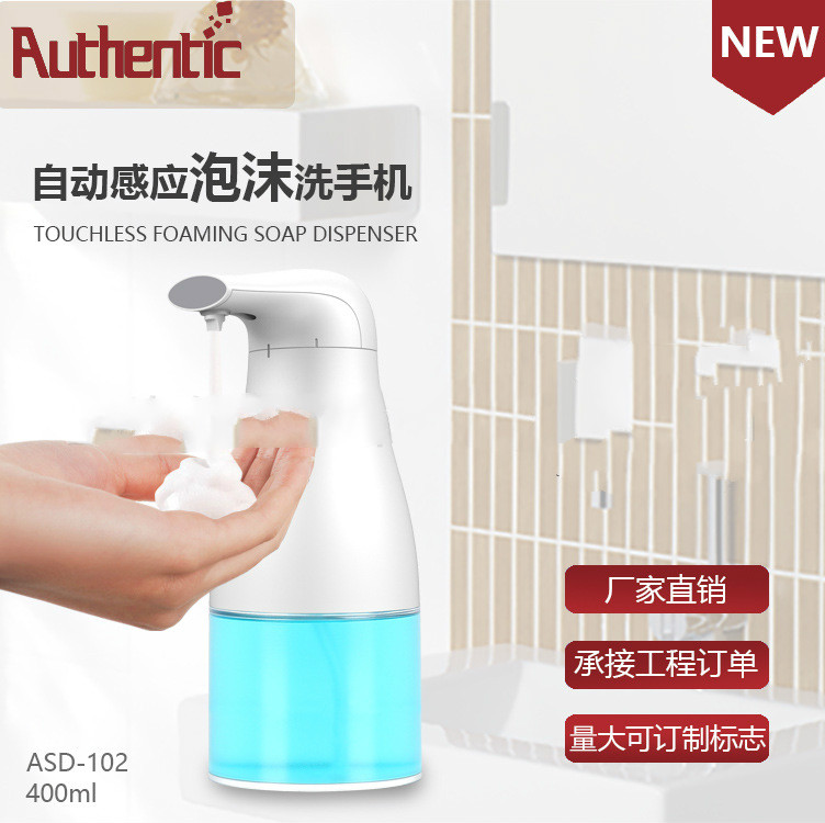 High end large automatic induction foam washing mobile phone induction foam soap dispenser induction foaming machine цены онлайн