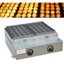2PC FY-55.R Gas Type 2 pan Commercial Takoyaki Maker Fish Ball Grill Octopus Small Meatball Machine
