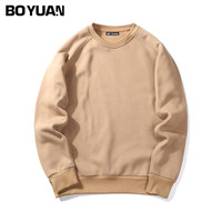 BOYUAN Brand Spring Autumn New Men Casual Hoodies Sweatshirt Solid Color Fleece Polyester Pullover Coat Warm