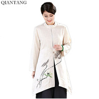 Novelty Beige Female Women Long Jacket Linen Cotton Coat Classic Chinese Tang Clothing Chaqueta Size S