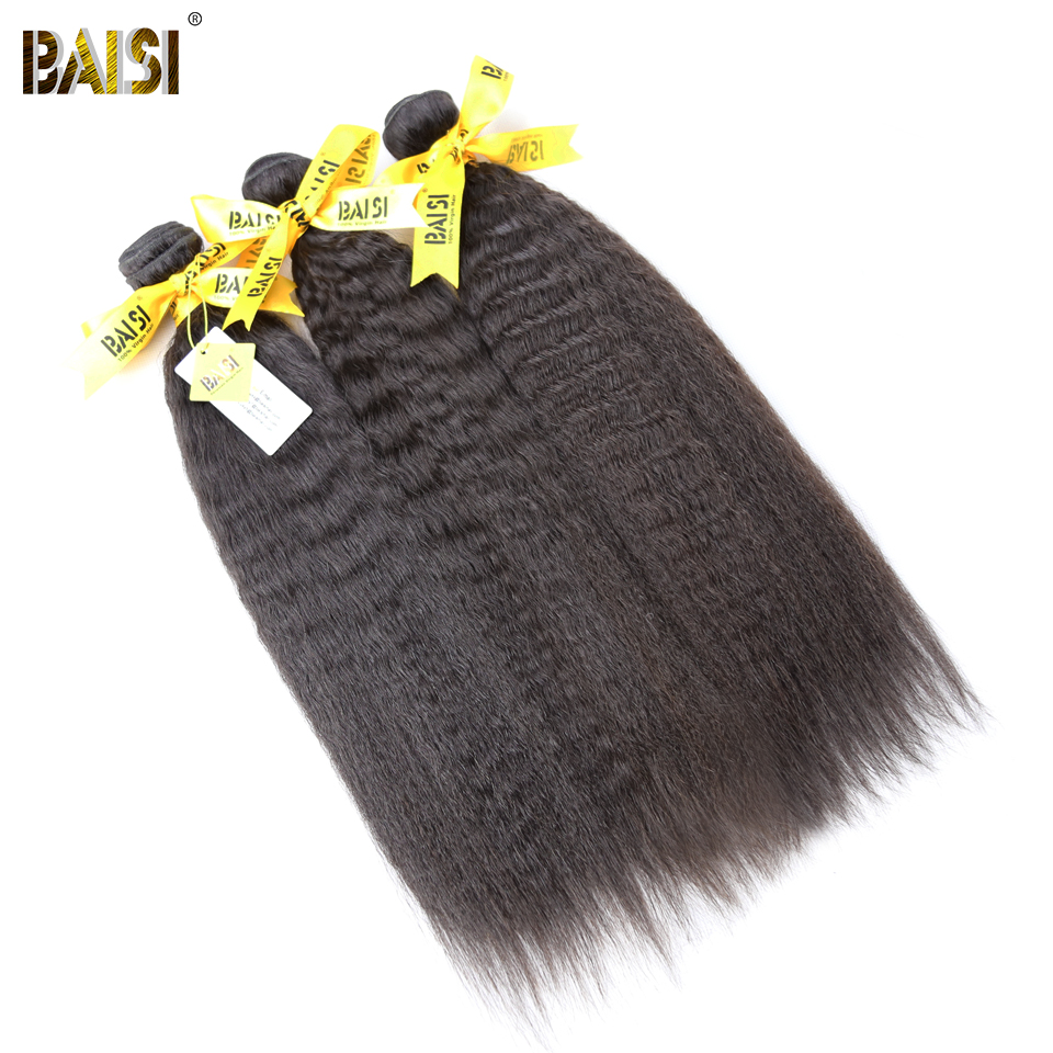 BAISI Hair Kinky Straight 10A Peruvian Raw Virgin Hair 100 Unprocessed Human Hair Bundles Deal