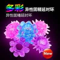 Male delay cock ring,lock durable ring of complex penis sexy male adult sex prod