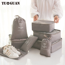 TUGUAN Men/Women Travel Package Packing Cubes Clothing Organizer 8pcs/Set Waterproof String Bag Luggage Portable Pouch Bags