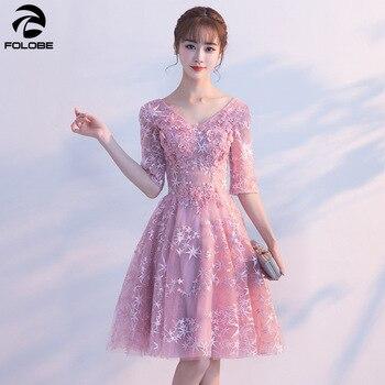 05e647362e FOLOBE 2019 Primavera Verano nuevas chicas corto rosa