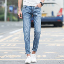 Boutique Jeans Brand Lycra Stretch Light Blue Jeans Men Slim Straight Denim Embroidered Pants, Cotton 98% – Leica 2%