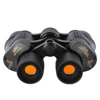 NEW Binocular Hunting 60x60 binoculars with vision binoculars high resolution green film telescope