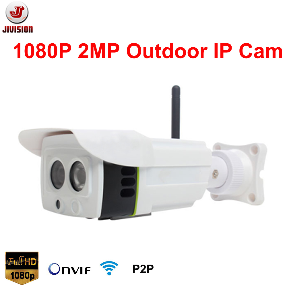 1080p ip camera wireless 2mp wifi camera 2 0 megapixel outdoor hd led array ir onvif p2p. Black Bedroom Furniture Sets. Home Design Ideas