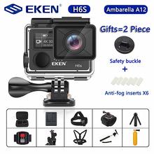 Original EKEN H6S Ultra HD Action Camera with Ambarella A12 chip 4k 30fps 1080p 60fps EIS 30M Waterproof Sport Camera cheap About 14MP Panasonic Series Ambarella A12 (4K 30FPS) F1 8 101g-150g 59 3*21 4*41 1mm 2 0 1 2 8 inches 170° 1050mAh Bicycle