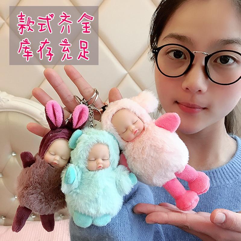 NEW Cute Sleeping Baby Doll KeyChains For Women Bag Toy Key Ring Fluffy Pom Pom Faux Fur Plush Keychains Random Sending