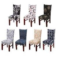 Cuisine chaise couvre Stretch meubles couvre serviette chaise maison de chaise tabouret chaise housse chaise couverture Spandex 1/2/4/6 pièces